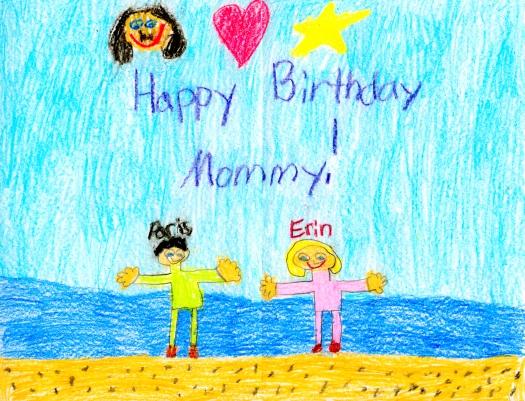 Erin+Paris at the beach 1995 Happy Birthday Mommy
